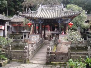 qi gong l'école du qi yunan 21