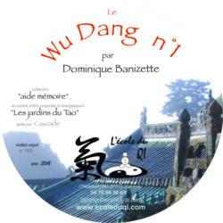Le Wu Dang Qi Gong n°1